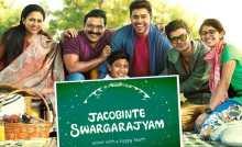 Jacobinte Swargarajyam Poster 3