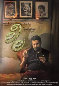Leela Poster 5