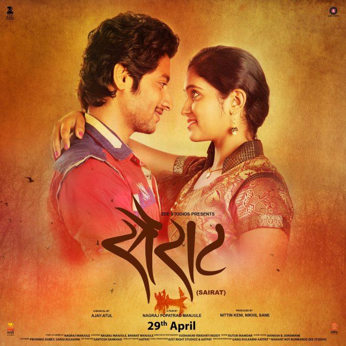Sairat poster