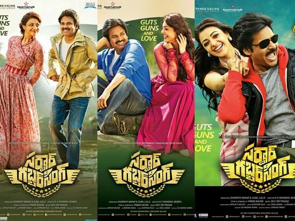 Sardaar Gabbar Singh Poster 5