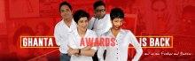 The Ghanta Awards 2016