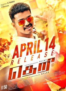 Theri Poster 6