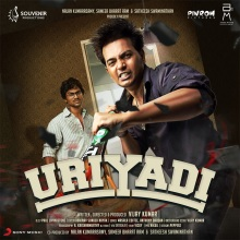 Uriyadi-2016-Cover-Front-Poster