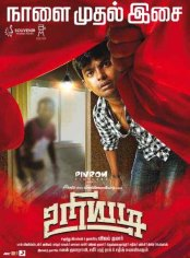 Uriyadi-movie-stills-1
