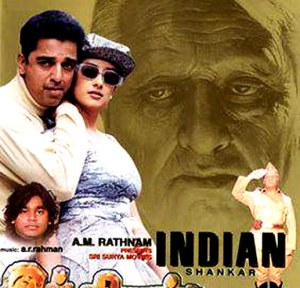 Indian Poster 2