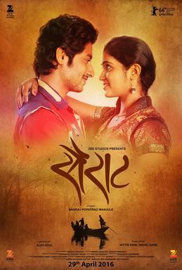 Sairat_Marathi_Film_Poster