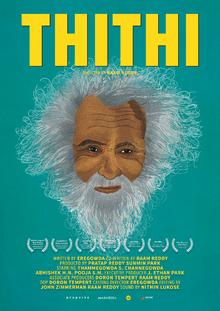 THITHI-intl_poster