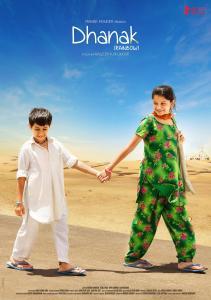 gallery_dhanak-poster