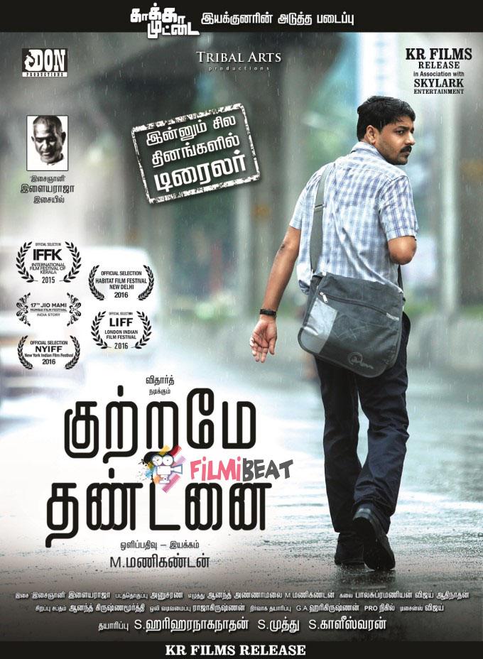 tamil movies download 2015 mkv