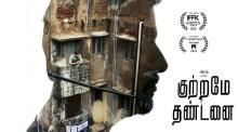 Kuttrame Thandanai Poster