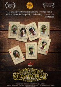 Ozhivudivasathe Kali Poster 4