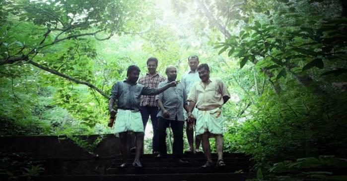 Ozhivudivasathe Kali Still 2
