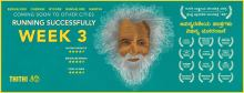 Thithi Poster 2