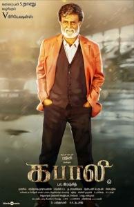 Kabali Poster 10