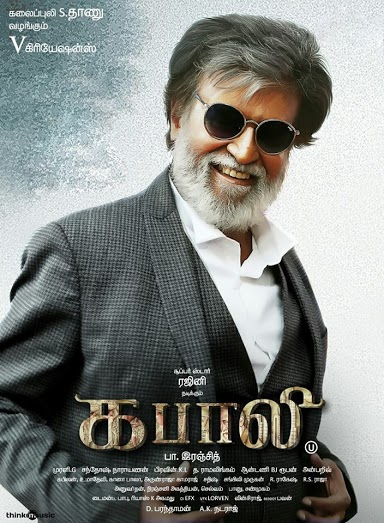 kabali movie review rajini s swag is intact but the film needed