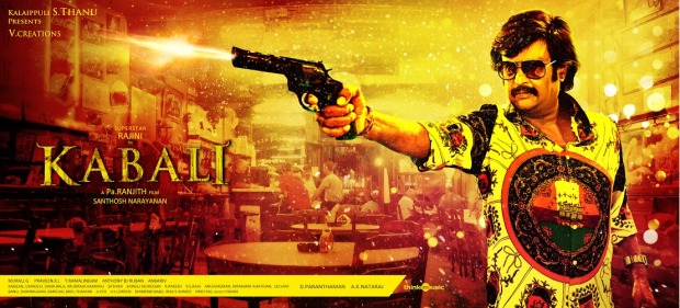 Kabali Poster 7