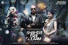 Shaheb Biwi Golaam Poster 2