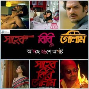 Shaheb Biwi Golaam Poster