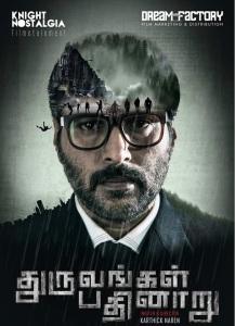 Dhuruvangal 16 Poster 2