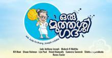Oru Muthassi Gadha Poster