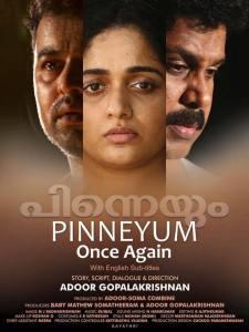 Pinneyum Poster 2