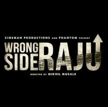 Wrong Side Raju Poster