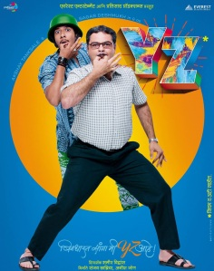YZ-Marathi-Movie-First-Look-Poster