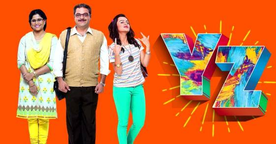 YZ-Marathi-Movie-Olakh-Parade-Teaser