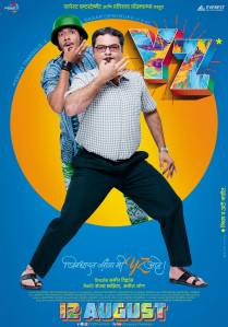 YZ Poster 2