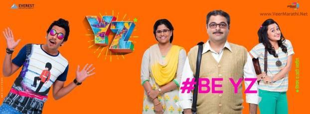 YZ_Marathi_Movie_Poster
