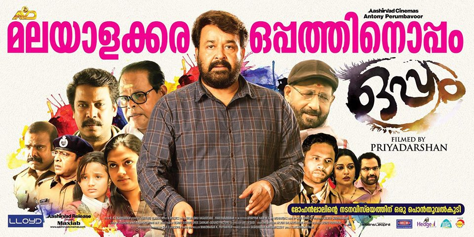 Oppam Movie Review Priyadarshan And Mohanalal Reassure Us To An