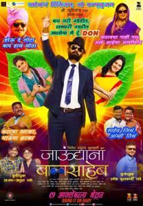jaundya-na-balasaheb-poster-2