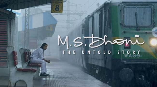 ms-dhoni-teaser-759