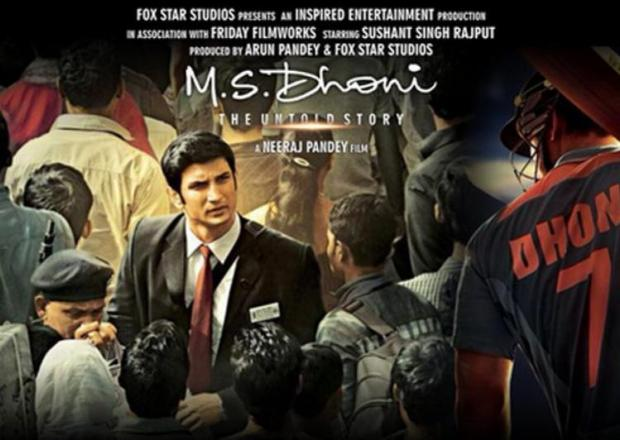 ms-dhoni-the-untold-story-poster-2