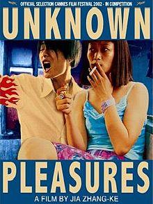 unknown-pleasures