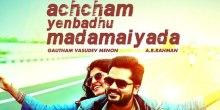 achcham-yenbadhu-madamaiyada-movie-ratings-reviews