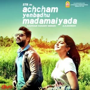 achcham-yenbadhu-madamaiyada