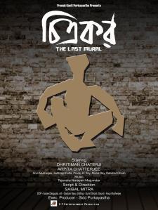 chitrokar-poster