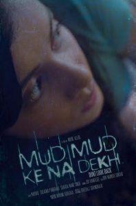 mud-mud-ke-na-dekh-poster