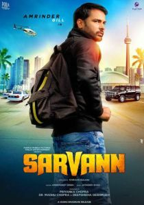 sarvann-poster