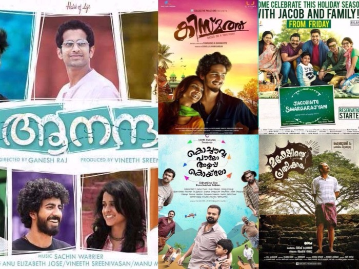 best-of-malayalam-film-music-2016