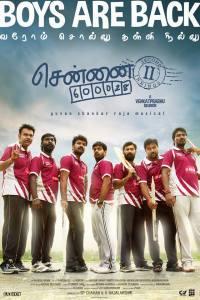 chennai-28-ii-innings-poster