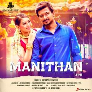 manithan-poster