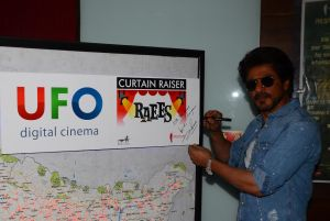 raees-curtain-raiser