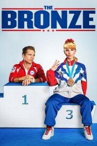 the-bronze-poster