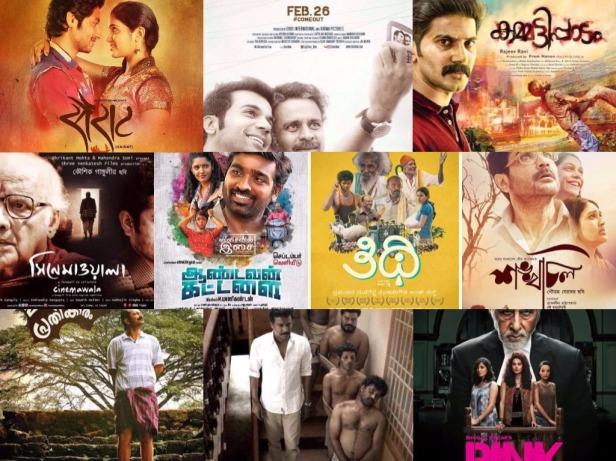 best-of-indian-cinema-2016-1
