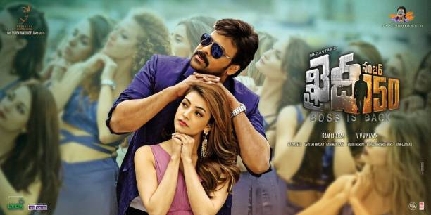 chiranjeevi-khaidi-no-150-movie-posters-1