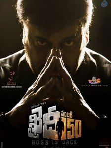 chiranjeevi-khaidi-number-150-first-look-posters-rocking_b_2208160334