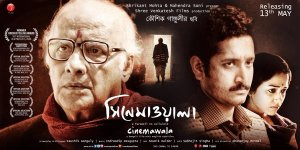 cinemawala-poster