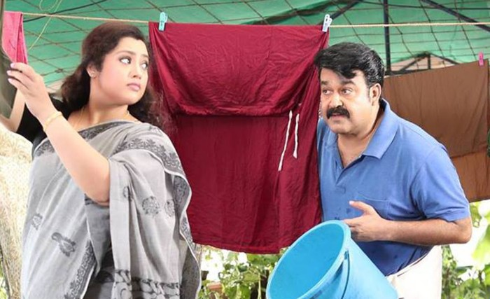 Munthirivallikal Thalirkkumbol Review Rating Report Hit or Flop